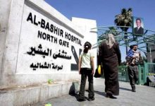 Photo of وزارة الصحة الأردنية: لا عودة إلى الخلف