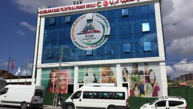 Photo of مدارس الفنار الفلسطينية الدولية .. حصاد مشرف في 2020 والعين على 2021