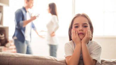 Photo of كانت سنة صعبة.. دراسة توضح أهم مخاوف الآباء تجاه أطفالهم