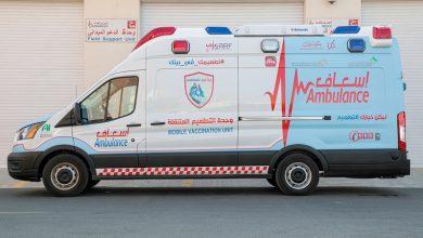 Photo of دبي.. مركبة إسعاف متخصصة في تطعيم كبار المواطنين وأصحاب الهمم