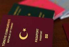 Photo of الحصول على الجنسية التركية عن طريق التقديم العام (معلومات تكشف لأول مرة)
