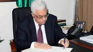 """Photo of """"ربيت ابني إنه الأرض إلنا"""" .. والد مصاب من إماتين يناشد الرئيس عباس(وثائق)"""
