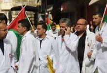 "Photo of محدث – فلسطين:الأطباء يخلون مواقعهم والخدمات الطبية في ""مهب الريح"""
